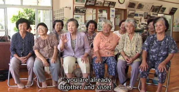 Happy: Um documentário sobre a felicidade genuína